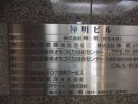 2007_09280005