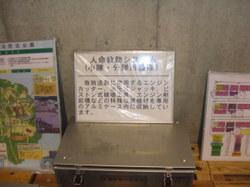 2007_11110047