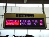 2007_11250135