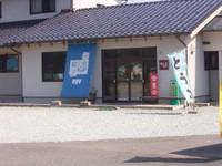 Imag6359