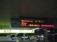 2008_06040025