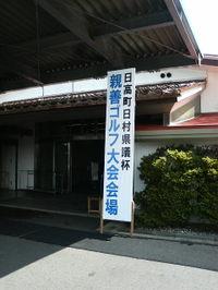 200808021040000