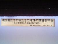 200811192038001