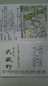 2008122308120001