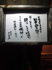 2009091519140001