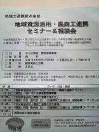 2009091813070001