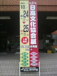 2009102512200000