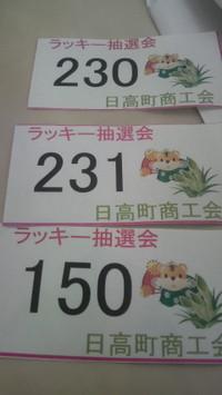 2010011520340000