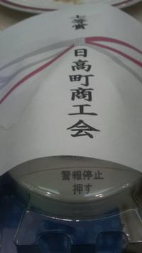 2010011520390000