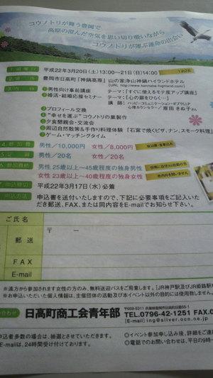 2010031310280001_2