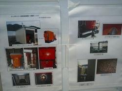 2010061112070001