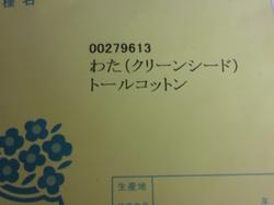 2010060519200001